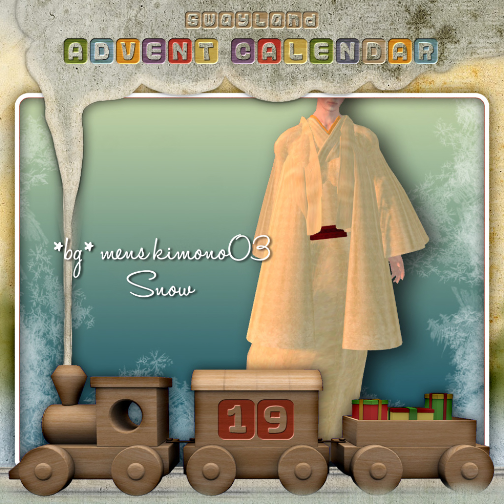 AdventCalendarGift-19